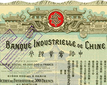 Share Certificate of Banque Industrielle de Chine (Snippet)